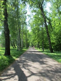 Gorky Leninskye Estate: Lenin'sDacha